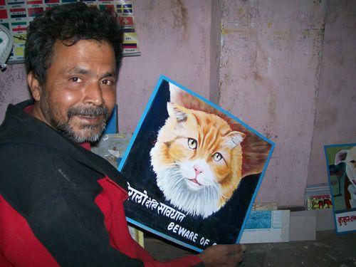RamMohanGingerCat