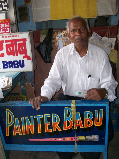 PainterBabu1