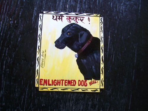BlackLab.Shree_97