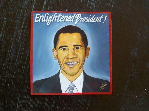 Obama by Sufraj 2
