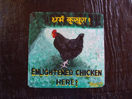Chicken.Shree