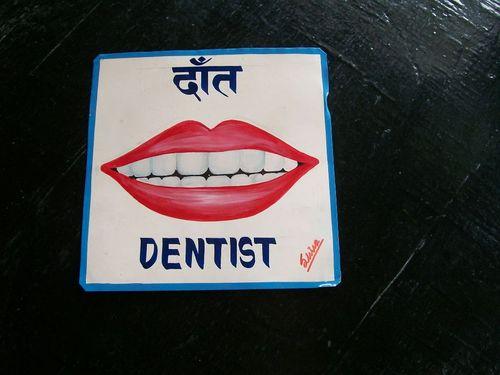 Dentist.Shiva_32