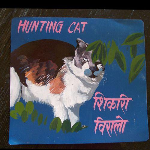 Hunting Cat by Nara