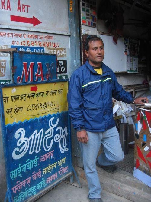 Sign Painter studio in Kathmandu