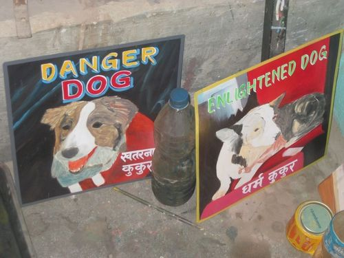 Folk art Beware of Dog art