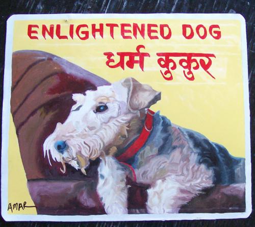 Folk art   the Welsh Terrier Amar