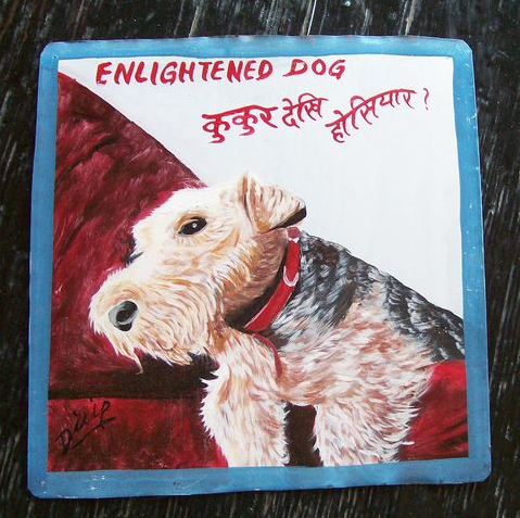 Folk art Welsh Terrier by a sign painter from Nepal