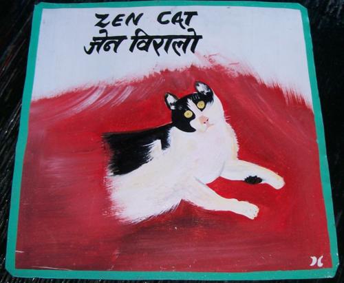Folk art Cat portrait hand painted on metal