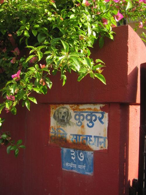 Beware of Dog sign on the streets of Kathmandu