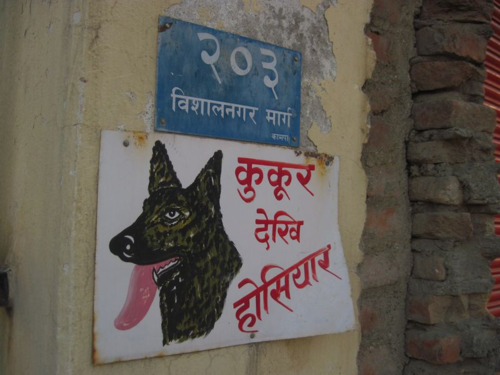 Folk art beware of dog sign in Kathmandu