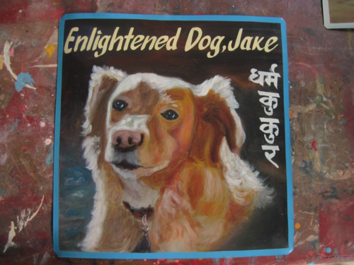 Folk art rescue dog hand painted on metal in Nepal