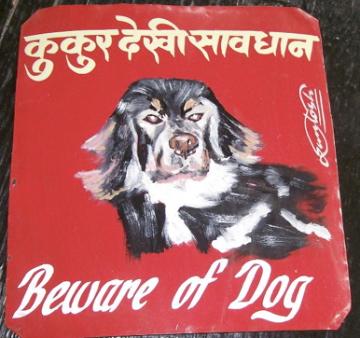Folk art Tibetan Terrier