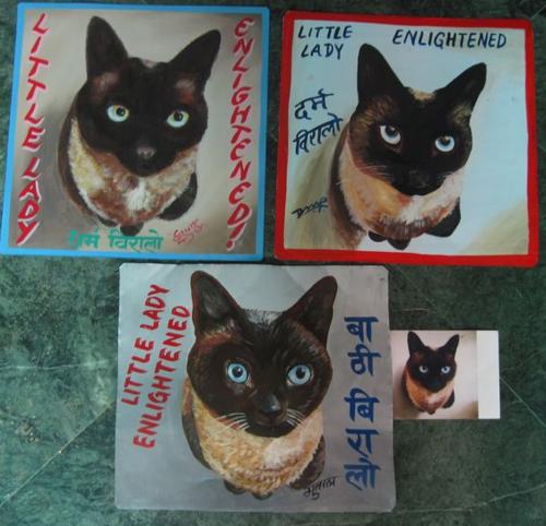 Folk art Siamese Cat