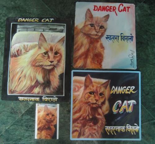 Folk art Ginger Cat hand painted on metal