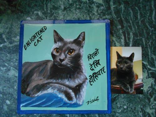 Folk art Grey Cat hand painted on metal