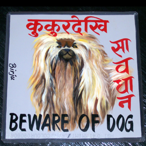 folk art beware of Pekingese by Vinosh