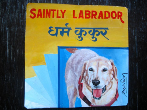 Folk art portrait of a Labrador hand painted on metal by a signboard artist in Kathmandu, Nepal
