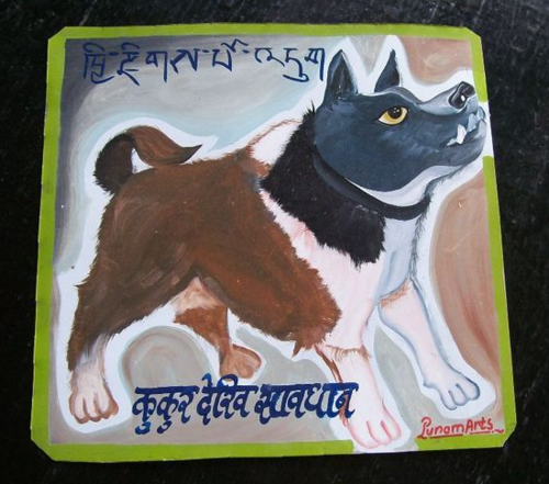 Folk art Beware of Karelian Bear Dog hand painted on metal