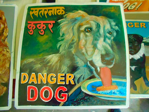Folk art portrait of a Borzoi hand painted on metal in Nepal