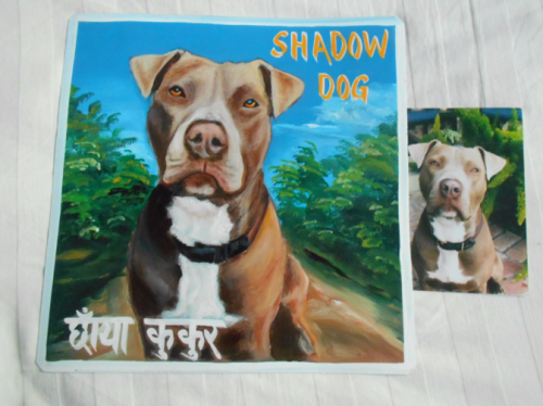 Folk art Beware of American Staffordshire Terrier sign hand painted on metal in Nepal