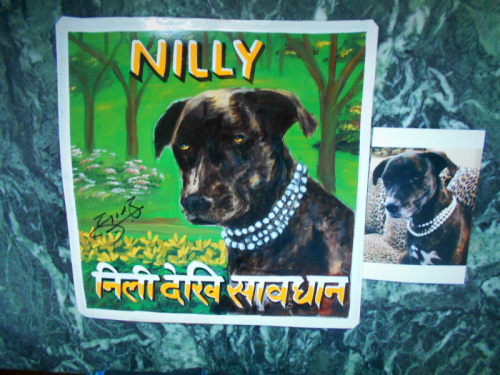 Folk art portrait of a Puerto Rican Rescue dog hand painted on metal in Nepal