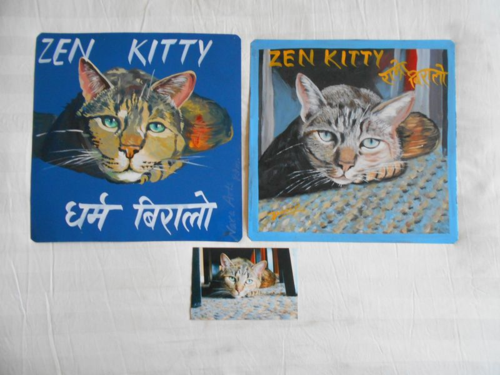 Folk art Tabby Cat hand painted on metal in Nepal
