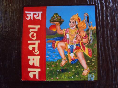 Hanuman.Sagar