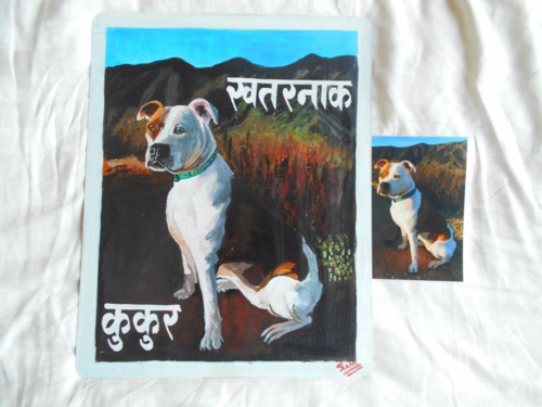 Folk art portrait of an American Bulldog hand painted on metal by a sign painter in Nepal