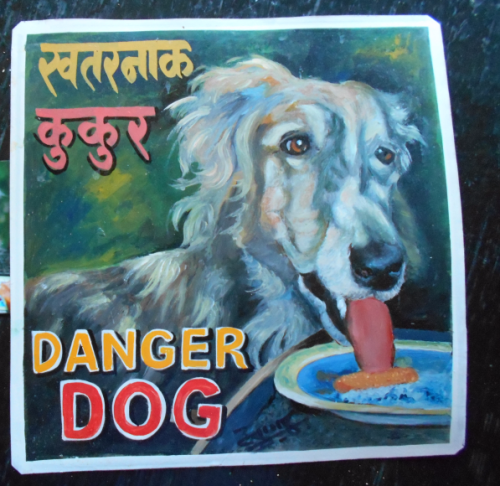 Folk art beware of Borzoi sign hand painted on metal in Nepal