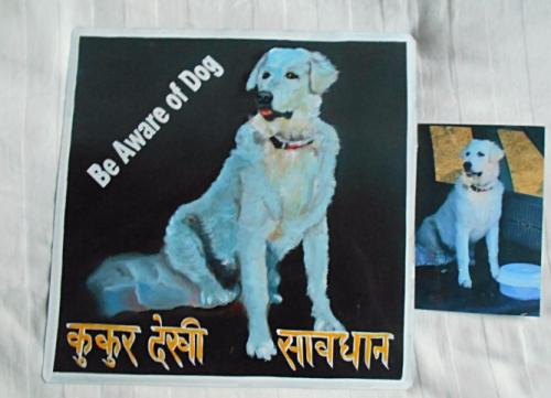 Folk art beware of Kuvasz hand painted on metal in Nepal