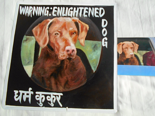 folk art portrait of a Chesapeake Bay Retriever hand painted on metal in Nepal