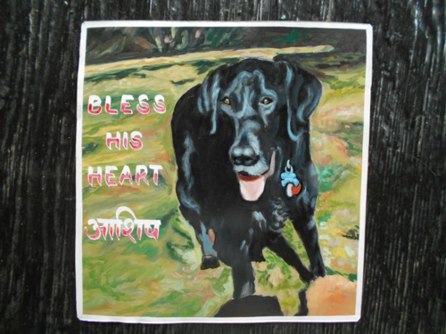 Folk art Beware of Black Lab sign hand painted on metal in Nepal by a signboard artist