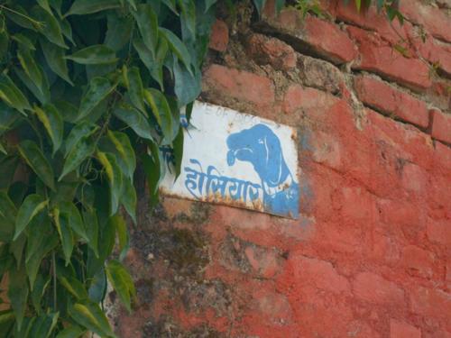 Naive Art Brut Beware of Dog sign in Nepal