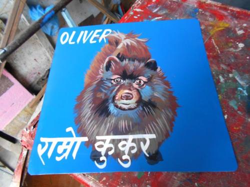 Folk art Pomeranian hand painted on metal in Nepal