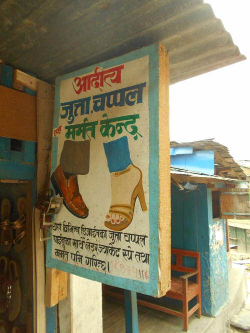 Folk art shoe store signage in Nepal
