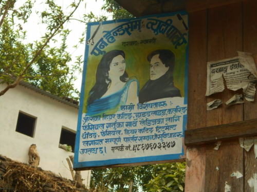 Folk art beauty shop sign in Nepal