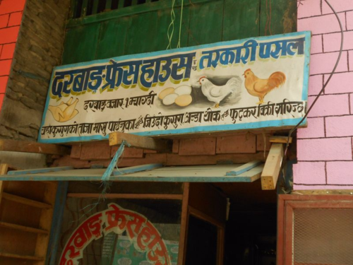 Folk art butcher shop sign hand painted on metal in Nepal