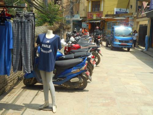Funny misspelling on a t-shirt in Kathmandu