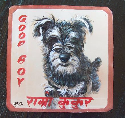Folk art portrait of a Terrier mix hand painted on metal in Nepal