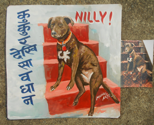 Folk art portrait of a rescue dog from Puerto Rico.   hand painted on metal in Nepal