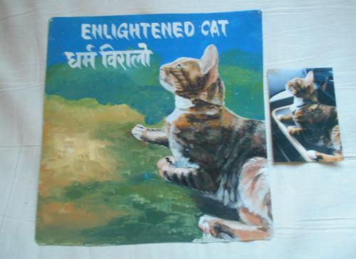 Folk art beware of Cat sign hand painted on metal in Nepal