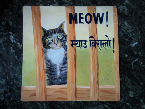 Folk art portrait of a Tabby Cat hand painted on metal in Nepal