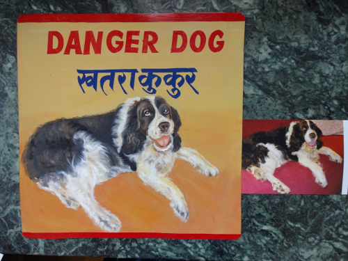 Folk Art portrait of a Springer Spaniel hand painted on metal in Nepal