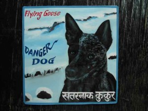 Folk art Beware of dog sign hand painted on metal in Nepal