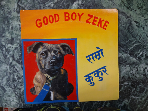 Folk art brindle dog hand painted on metal in Kathmandu, Nepal