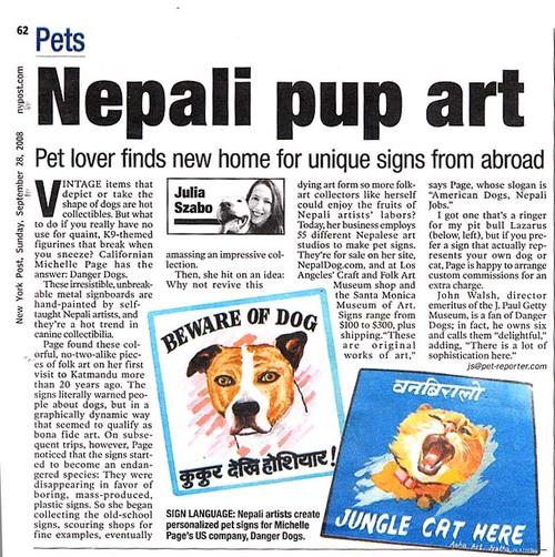 Nepali_art